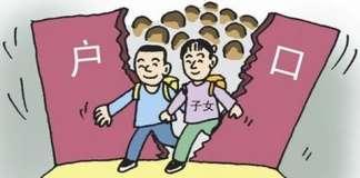 美国出生的孩子上中国户口