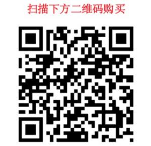 QQ图片20180226151744