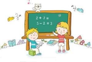 怎样教孩子学数学