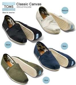 美国孕妇平底鞋推荐