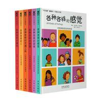 中文儿童科普绘本推荐