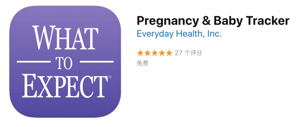 美国孕期APP推荐