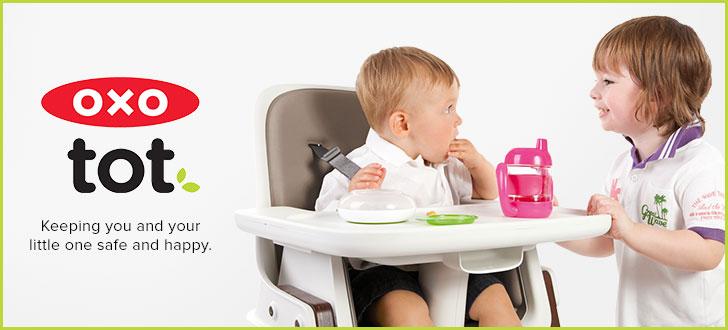 美国OXO Tot值得买的宝宝用品