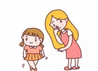儿童性行为哪些正常哪些不正常