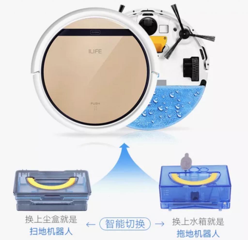 ILIFE V5S PRO扫地拖地机器人
