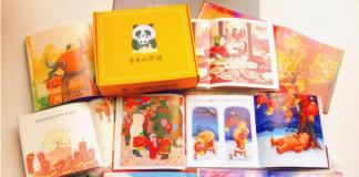 什么是亲爱的熊猫盒子