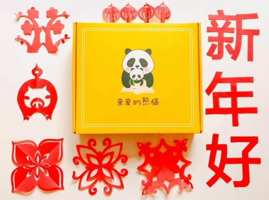 美国熊猫盒子