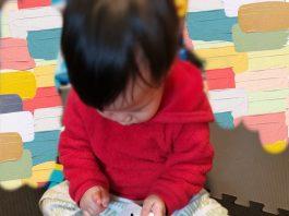 美国儿童识字游戏