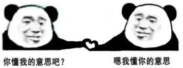 如何平衡二胎