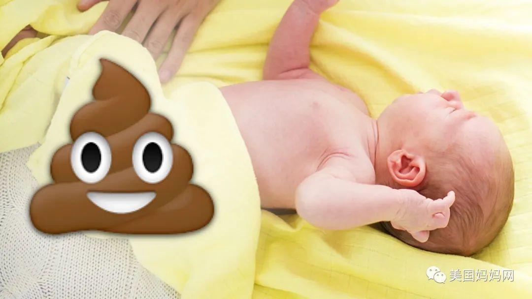 美国宝宝胎便