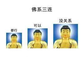 美国亚裔宝宝中文学习