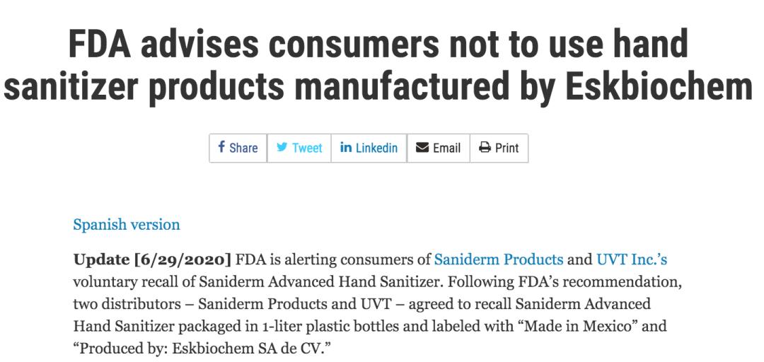 美国FDA最新提示洗手液召回