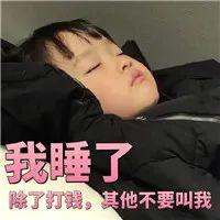美国宝宝睡眠问题