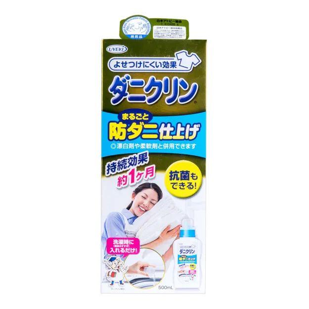 日本纸尿裤测评