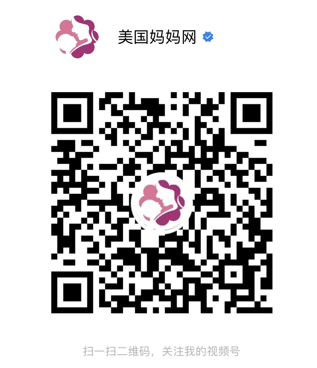中华文化免费公益课