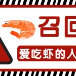默认标题_公众号封面首图_2021-08-20+10_23_47