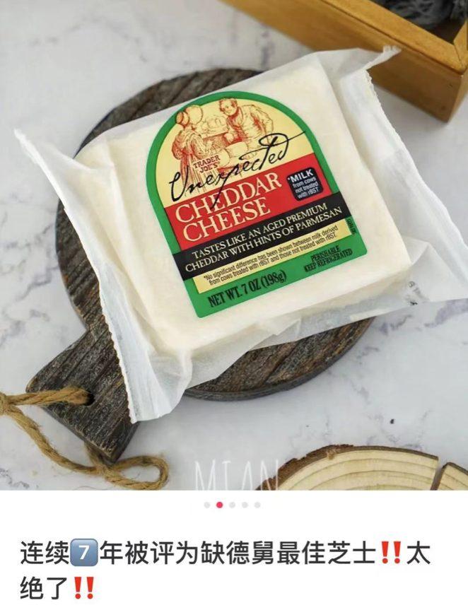 美国好吃的宝宝奶酪cheese,都在这里啦~
