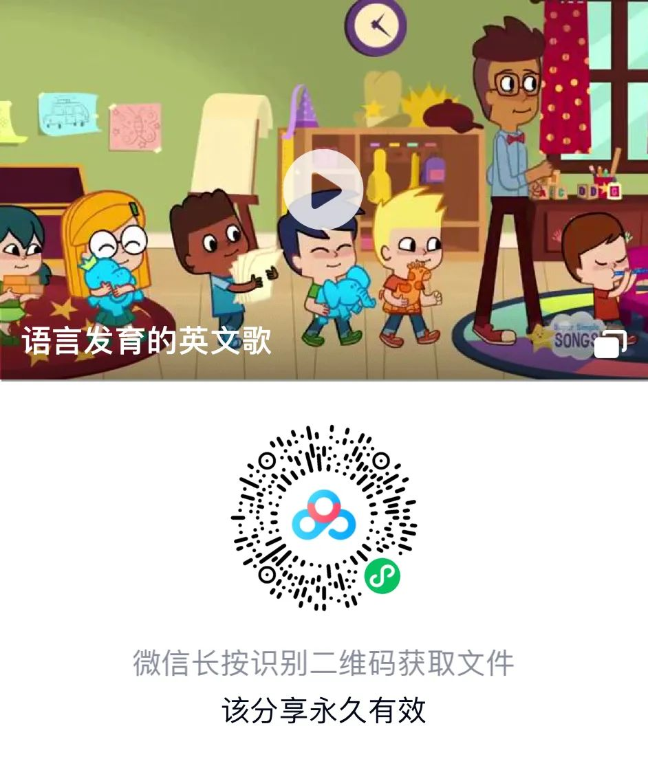 【妈妈分享】孩子语言发育阶段,有哪些好听的英文儿歌可以帮助孩子进步呢?